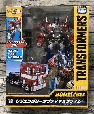 《GTS》Takara Tomy 柯博文 BB-01大黃蜂電影 Bumble Bee 107972