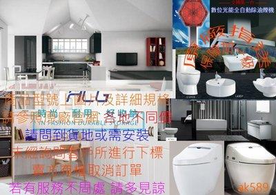 "BF3732 全省""和成Faucet龍頭系列 沐浴龍頭BF3732N""全新公司貨"