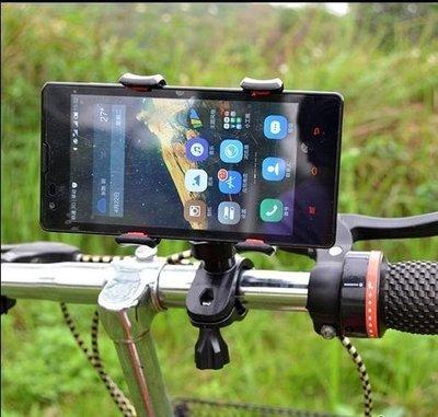 Rh5421~手機架自行車專用四爪夾具 最大可夾到8.5公分 手機/衛星導航/行車紀錄器/PDA
