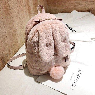 ZIHOPE 萌兔耳朵毛絨小雙肩包女冬季新款時尚百搭毛毛可愛少女背包潮ZI812