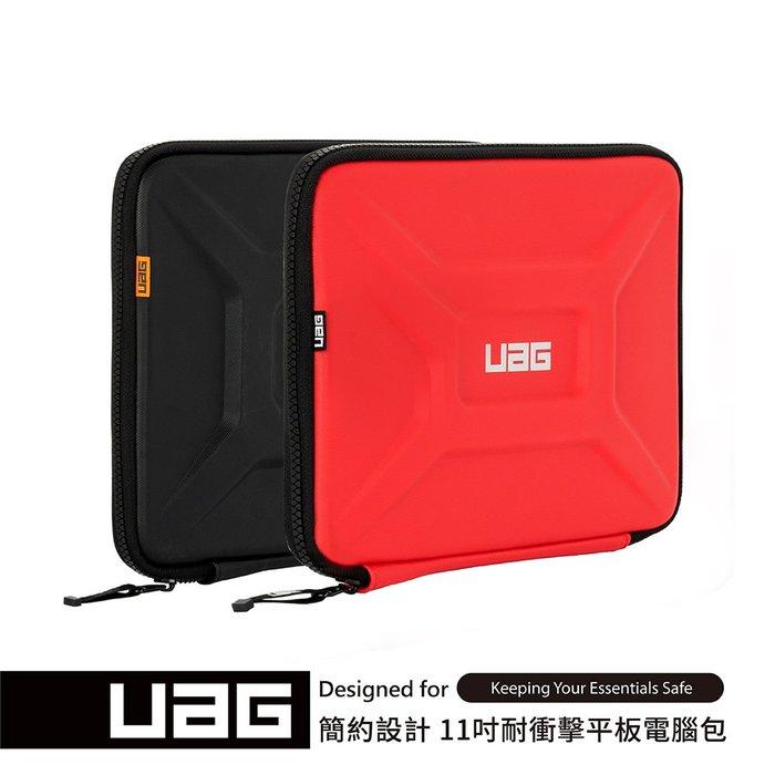 UAG 11吋 / 13吋 / 15吋 Sleeve耐衝擊平板電腦保護套 防震 防撞