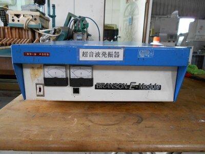 Branson 超音波發射器 超音波主機 產生器 EMA70-36 Ultrasonic Generator