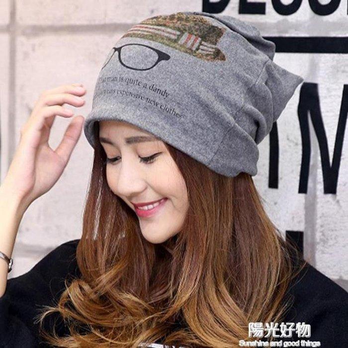 包頭帽帽子女休閒棉質頭巾帽月子帽男女情侶眼鏡圖案套頭帽
