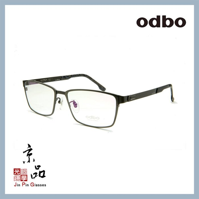 【odbo】1738 C2D 亮鐵灰 無螺絲設計款 方框 鈦金屬 光學鏡框 JPG 京品眼鏡