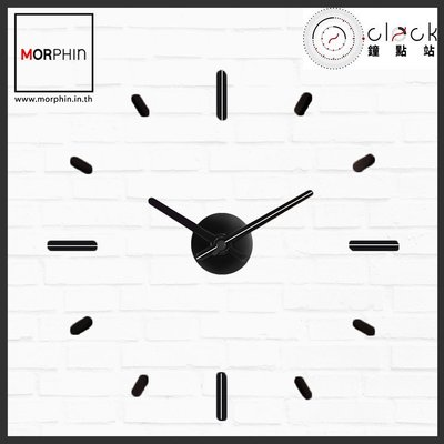 【鐘點站】On Time Wall Clock 黑底白線-壁貼鐘-掛鐘.無損牆面.親子DIY.民宿餐廳