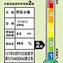 【TGAS認證 台灣製造 保固2年】【含稅 附發票】CTW13 整台不鏽鋼 二環 銅爐頭 台爐 檯爐 雙口爐 瓦斯爐
