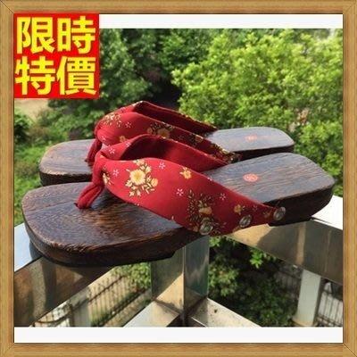 木屐 女木鞋 拖鞋子-輕巧淑女平跟68i33[日本進口][米蘭精品]