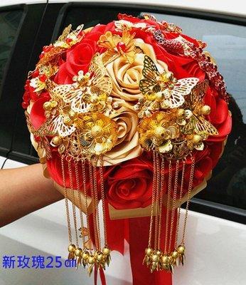 婚紗禮服 25㎝珠寶新娘捧花 中式新娘手捧花 手工定制