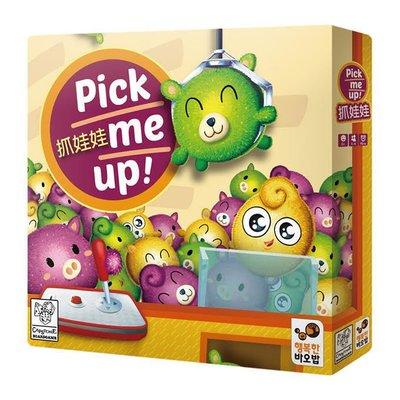 【陽光桌遊世界】Pick me up! 抓娃娃 毛塵寶寶進化版 桌上遊戲 益智遊戲 滿千免運
