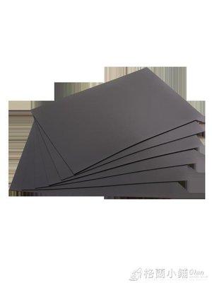 橡膠磁板強力軟磁鐵A4x1mm 教學教具磁鐵片吸鐵石軟磁鐵磁貼片XDY