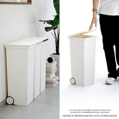 *新品上市*日本製*日本知名品牌 kcud 正方形 時尚 垃圾桶^^附輪~日本熱賣中