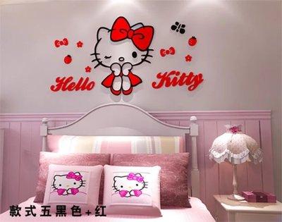 女孩兒童房間 家庭裝飾 3D立體壓克力壁貼 Hellokitty貓 室內設計 裝潢佈置