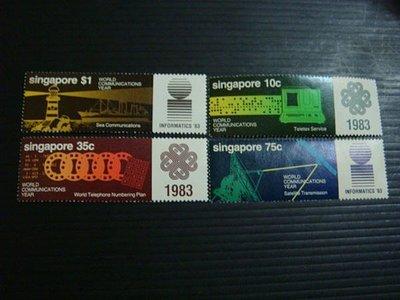~大三元~新加坡郵票~ SP106通訊年船郵票~1983年發行~新票~原膠4全1套