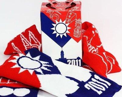 台灣建國一百年 2011 元旦升旗典禮紀念圍巾 全新附盒