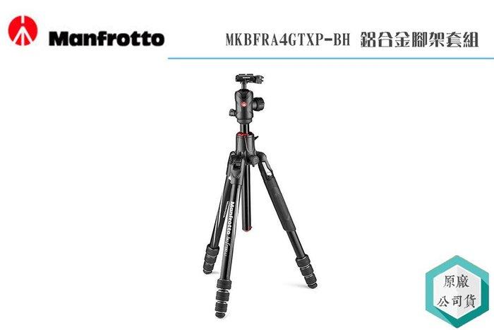 《視冠高雄》免運 Manfrotto  Befree GT XPRO 鋁合金腳架組 MKBFRA4GTXP-BH 公司貨