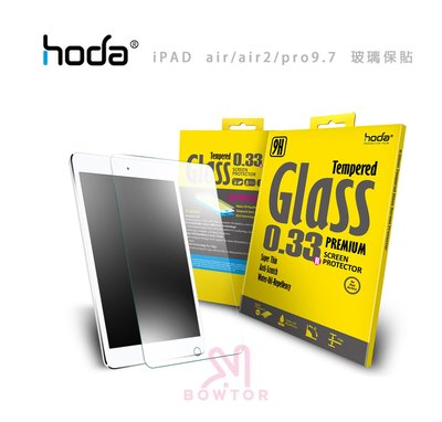 光華商場。包你個頭【HODA】 APPLE IPAD air/air2/pro9.7 共用款 玻璃保護貼 高強度