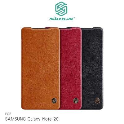 強尼拍賣~NILLKIN SAMSUNG Galaxy Note 20 秦系列皮套 可插卡 高出鏡頭 無磁吸