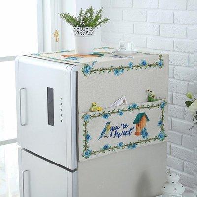 家用冰箱蓋布滾筒洗衣機罩防塵布冰箱罩布...