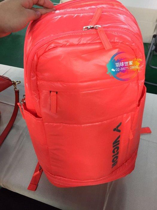 ◇ 羽球世家◇【袋】勝利 2支裝 羽球雙肩運動後背包 BR-3011 黑/粉橘 特價1220元VICTOR