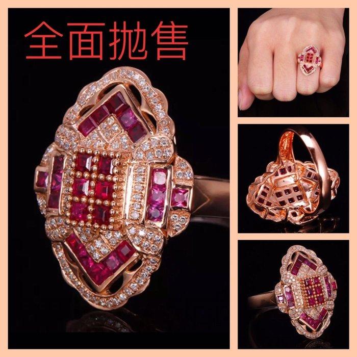 【福報來了】新頴設計1.92克拉紅寶石+0.33克拉礸石(110顆)丶18K金精鑲(編號341)
