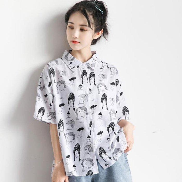 江北才子 襯衫 孜索韓版復古印花襯衫翻領短袖休閑白色襯衣女上衣港味2020夏季潮
