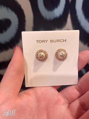 【全新正貨私家珍藏】TORY BURCH Natalie Stud EARRING 珍珠logo閃耀精緻小鑽耳環耳釘