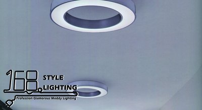 【168 Lighting】極簡主義《LED吸頂燈》(三款)小款GG 71168