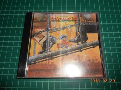 《AN AMERICAN TAIL MUSIC FROM THE MOTION PICTURE SOUNDTRACK》