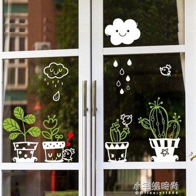 窗貼 創意客廳學校墻貼櫥窗玻璃貼紙移門...