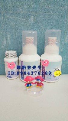 美安~兒童消化組(多維素+益生嚼片+消化酵素) 2700