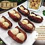 【椰棗夏威夷豆 】《EMMA易買健康堅果零嘴坊》最頂級的享受.最健康的甜點.最熱銷的商品