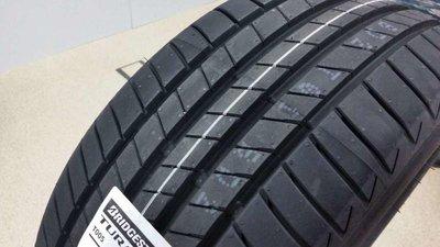 全新輪胎 BRIDGESTONE 普利司通 T005 205/55-16 92V 進口 *完工價*