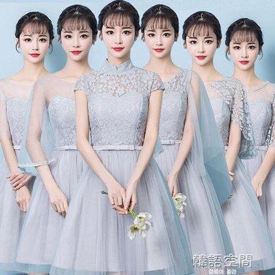 伴娘禮服女韓版姐妹團禮服裙中式派對灰色畢業小禮服短款