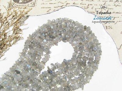 天然石.DIY串珠 天然A級透亮彩暈拉長石碎石孔珠【S409】長約40cm一條 條珠手作材料《晶格格的多寶格》