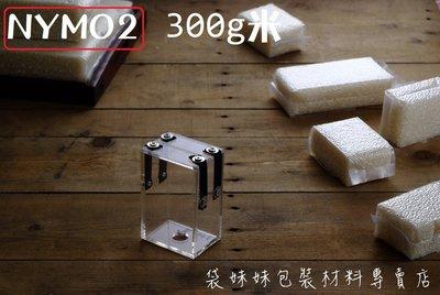 【袋妹妹包裝】 1200g,600g,300g 的米磚模具各*1+250克的米磚袋子300個(6包),共$2088元