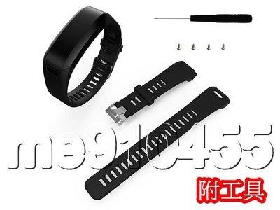 佳明 Garmin Vivosmart HR 替換錶帶 錶帶 表帶 手錶 矽膠錶帶 硅膠錶帶 小號 黑色 腕帶 有現貨