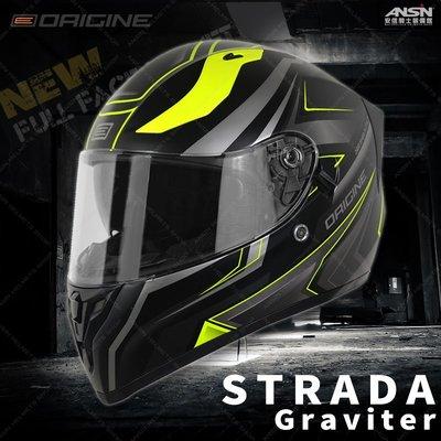 [安信騎士] 義大利 ORIGINE STRADA 彩繪 Graviter 消光黑黃 雙鏡片 全罩 安全帽