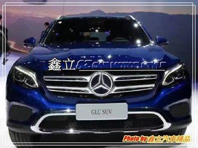 ※ 鑫立汽車精品 ※ BENZ GLC ML GLE GLS  W166 X253 專用型 高階選配 LED 中網 標誌