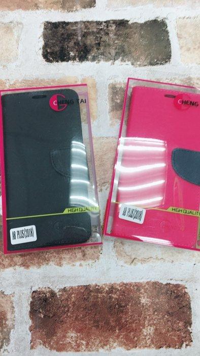 中壢『手機網通』SAMSUNG GALAXY A8 PLUS A8+側翻皮套 手機皮套 皮套  $99元