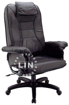【品特優家具倉儲】◎P282-09辦公椅主管椅坐臥兩用辦公椅Z115-6611◎