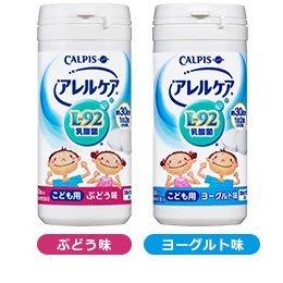雯雯小舖 2瓶現貨日本原裝 可爾必思 阿雷可雅 Calpis L-92 乳酸菌 60粒 兒童專用葡萄/優格 另有C-23