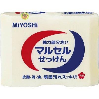 【JPGO日本購】日本製 MiYOSH...