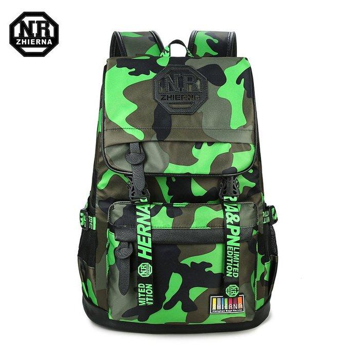 NR韓版個性迷彩休閒(電腦)後背包14.1吋 BAC02綠色GY