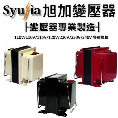 夏普 SHARP 【水波爐 】日本電器專用變壓器 110V降100V 2000W 免運 3色現貨