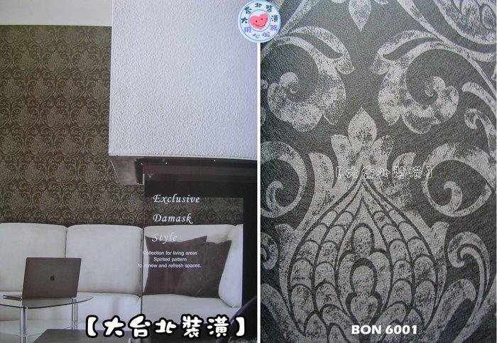 【大台北裝潢】BON台灣現貨壁紙* 毛絲面 仿舊圖騰 (5色) 每支650元