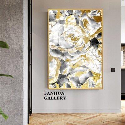 C - R - A - Z - Y - T - O - W - N 時尚金色抽象花卉掛畫美式家居客廳玄關公司辦公室裝飾畫(6款可選)