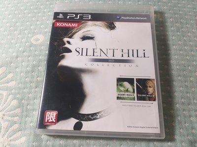 格里菲樂園 ~ PS3  SILENT HILL HD COLLCTION 沉默之丘 HD 合輯 英文版