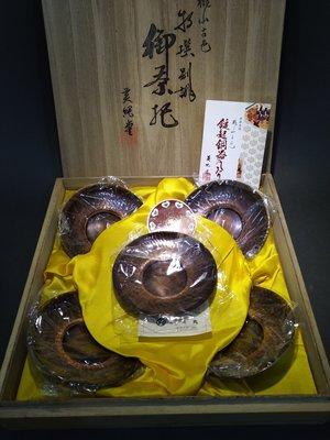 ☆清沁苑☆日本茶道具~鎚起銅起 英純堂 桃山古色 鎚目茶托組~d523