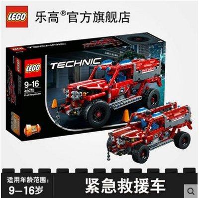 樂高機械組 42075 緊急救援車 LEGO Technic 積木玩具收藏