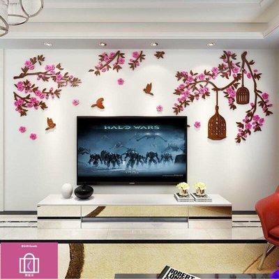 水晶梅花 電視牆裝飾 3D 立體壁貼 壓克力 鋼琴鏡面烤漆 壁紙 室內設計 風水 招財 刻字 電腦刻字 廣告 《閨蜜派》